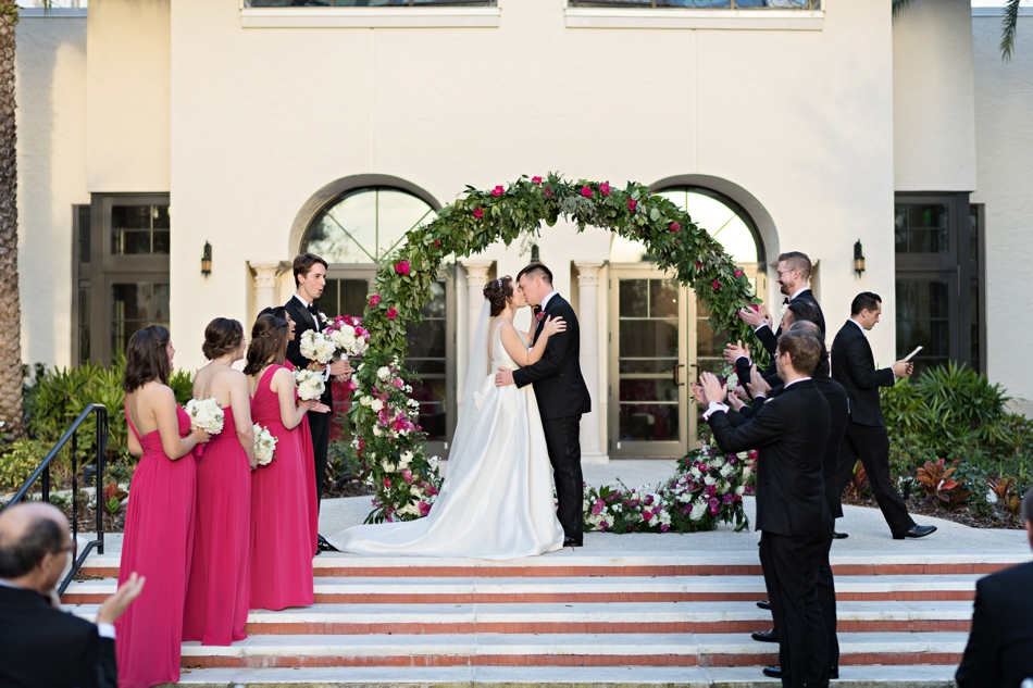 amazing ceremony arch